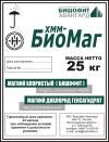 Старая упаковка ХММ-БИШОФИТ ЗАО «Бишофит-Авангард»