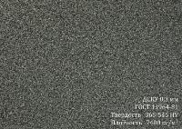 Дробь стальная колотая улучшенная - один из видов технических дробей для дробеструйной и дробеметной обработки и очистки поверхностей. Фото дроби типа ДСКУ 0,3 мм по ГОСТ 11964-81 (дроби из стали улучшенной колотой)