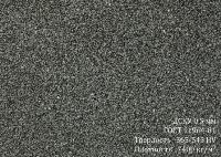 Дробь стальная колотая улучшенная - один из видов технических дробей для дробеструйной и дробеметной обработки и очистки поверхностей. Фото дроби типа ДСКУ 0,5 мм по ГОСТ 11964-81 (дроби из стали улучшенной колотой)