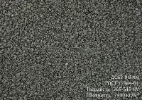 Дробь стальная колотая улучшенная - один из видов технических дробей для дробеструйной и дробеметной обработки и очистки поверхностей. Фото дроби типа ДСКУ 0,8 мм по ГОСТ 11964-81 (дроби из стали улучшенной колотой)