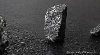 ГАББРО-ДИАБАЗ КАРЕЛЬСКИЙ ЧЕРНЫЙ. Фото черного габбро-диабаза карельского месторождения