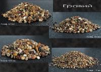 МЕЛКИЙ ГРАВИЙ: рассев гравия мелкой фракции. Мытые фракционированные гравийные рассевы фракций 1-4 мм, 4-6 мм, 6-8 мм, 8-12 мм. Фото мелких гравиев