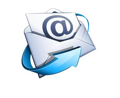 Отправка заказа материалов на e-mail Техстрой из Интернет-магазина