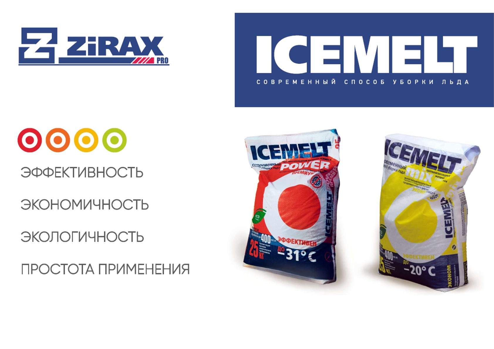 ZiRAX PRO ICEMELT