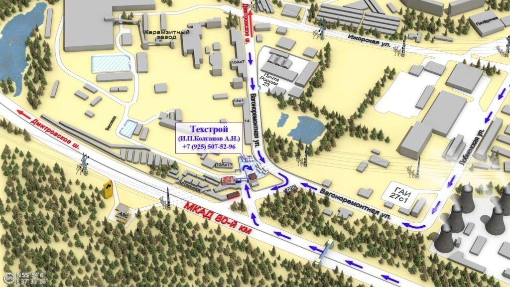 Схема проезда на склад Техстрой по адресу г. Москва, ул. Вагоноремонтная, 10Ас17/вл4 (геокоординаты 55.90163, 37.52098)