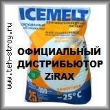 ПГМ АйсМелт ХКНМ (IceMelt) −25°C - мешок 25 кг