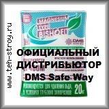 ПГМ Антилед ДМС Магнезиум (DMS Safe Way Magnesium Type) −35°C - мешок 20 кг