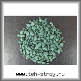 Крошка мраморная крашеная темно-зеленая 5,0-10,0