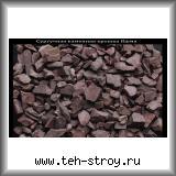 Крошка яшмовая каменная красно-сургучная 20,0-40,0