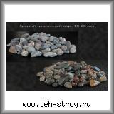Гравий гранитный заполнитель мытый 10,0-20,0 - МКР 1 т