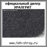 Гидроабразивный песок 0,1-0,3 (80 mesh) - мешок 25 кг