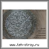 Дробь стальная колотая улучшенная ДСКУ 1,4 - ведро 20 кг