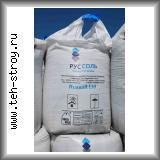Соль техническая тип D помол №4 в упаковке по 1 т (МКР)