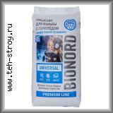 BioNord Universal (Бионорд Универсальный)  в упаковке по 25 кг (мешок)