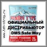 Антилед ДМС Нордик Тайп  в упаковке по 25 кг (мешок)