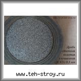 Дробь стальная колотая улучшенная ДСКУ 0,3 в упаковке по 20 кг (ведро)