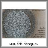 Дробь стальная колотая улучшенная ДСКУ 0,8 по 25 кг мешок