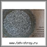 Дробь стальная колотая улучшенная ДСКУ 1,0 в упаковке по 1 т (МКР)