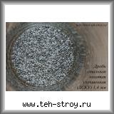 Дробь стальная колотая улучшенная ДСКУ 1,4 по 25 кг мешок