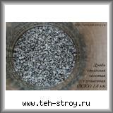 Дробь стальная колотая улучшенная ДСКУ 1,8 в упаковке по 20 кг (ведро)