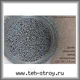 Дробь стальная литая улучшенная ДСЛУ 2,8 в упаковке по 20 кг (ведро)