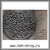 Дробь стальная литая улучшенная ДСЛУ 3,6 по 20 кг ведро
