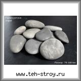Галька речная серая 70,0-100,0 в упаковке по 25 кг (мешок)