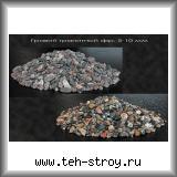 Гравий гранитный заполнитель мытый 5,0-10,0 в упаковке по 25 кг (мешок)