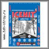IceHit Arctic (АйсХИТ Арктик)  по 25 кг мешок