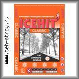 IceHit Classic (АйсХИТ Классик)  в упаковке по 25 кг (мешок)