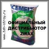 АЙСМЕЛТ GREEN  по 1 т МКР