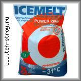 АЙСМЕЛТ POWER  в упаковке по 25 кг (мешок)