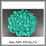 Щебень декоративный крашеный бирюзовый 5,0-10,0 в упаковке по 20 кг (мешок)