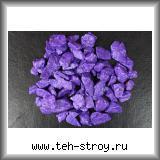 Щебень декоративный крашеный фиолетовый 10,0-20,0 по 20 кг мешок