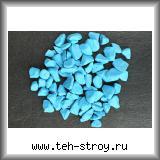 Щебень декоративный крашеный голубой 10,0-20,0 по 20 кг мешок
