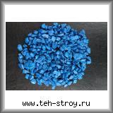 Щебень декоративный крашеный синий 5,0-10,0 по 20 кг мешок