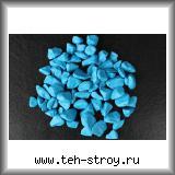 Щебень декоративный крашеный темно-голубой 10,0-20,0 по 20 кг мешок