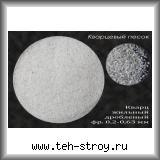 Кварцевый песок дробленый (кварц МКО) 0,2-0,63 в упаковке по 1 т (МКР)