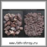Малиновая каменная крошка кварцита 20,0-40,0 в упаковке по 25 кг (мешок)