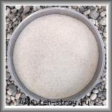 Высококачественный окатанный кварцевый песок 0,1-0,5 (ВС-050-1) в упаковке по 1 т (МКР)