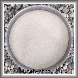 Высококачественный окатанный кварцевый песок 0,1-0,5 (ВС-050-1) по 25 кг мешок