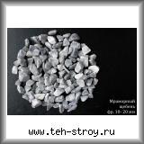 Верхний Уфалей мрамор серо-голубой 10,0-20,0 в упаковке по 25 кг (мешок)