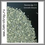 Зеленая каменная крошка змеевика 2,0-5,0 по 25 кг мешок