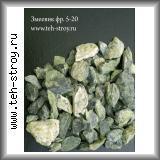 Зеленая каменная крошка змеевика 10,0-15,0 по 25 кг мешок